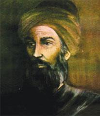 Portrait of Arab Physician Abulcasis